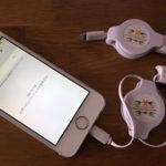 最強コスパ!巻取り式iPhone用充電ケーブル(ライトニングケーブル)