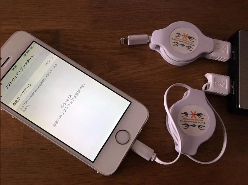 巻取り式のiPhone用充電ケーブル